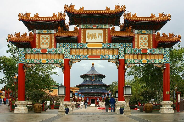 China no Epcot na Disney em Orlando