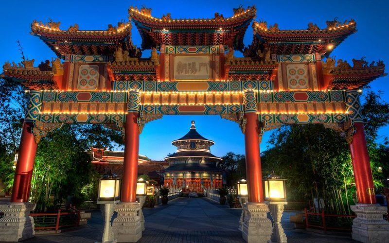 Pavilhão da China no Epcot