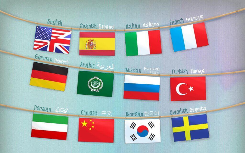 Idiomas do mundo: aprender inglês