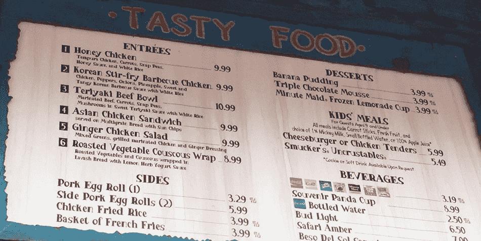 Restaurante Yak & Yeti Local Foods Café no Animal Kingdom em Orlando