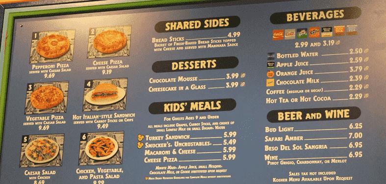 Pizzafari no Animal Kingdom em Orlando: cardápio